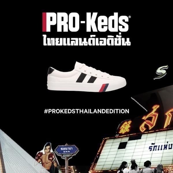 Pro Keds Thailand Edition Black square