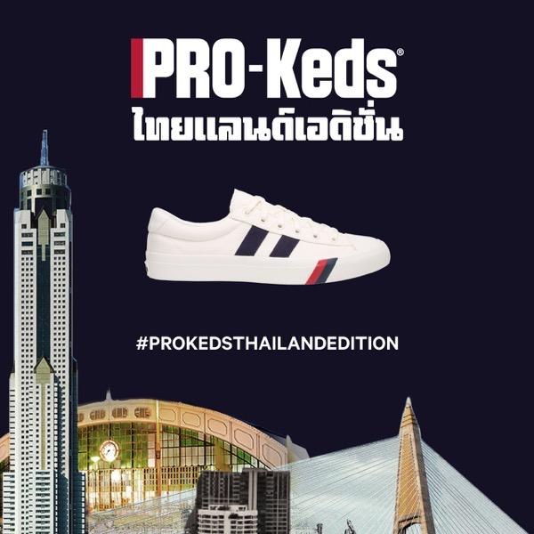 Pro Keds Thailand Edition Navy square