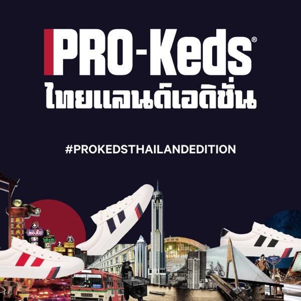 Pro Keds Thailand Edition Square
