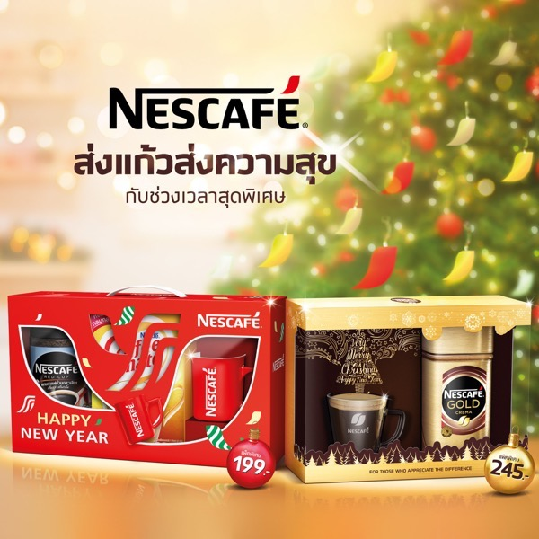 Promotion Giftset NESCAFÉ Red Cup and Giftset NESCAFÉ Gold Crema FULL