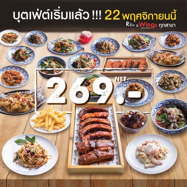 Promotion Ribs  Wings Buffet 269 Baht Net  FULL
