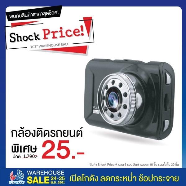 Promotion TCT Group Warehouse Sale 80 Off P02