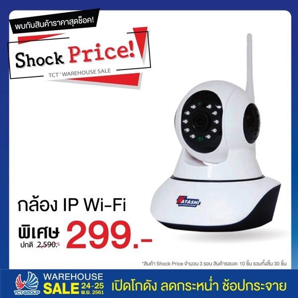 Promotion TCT Group Warehouse Sale 80 Off P03