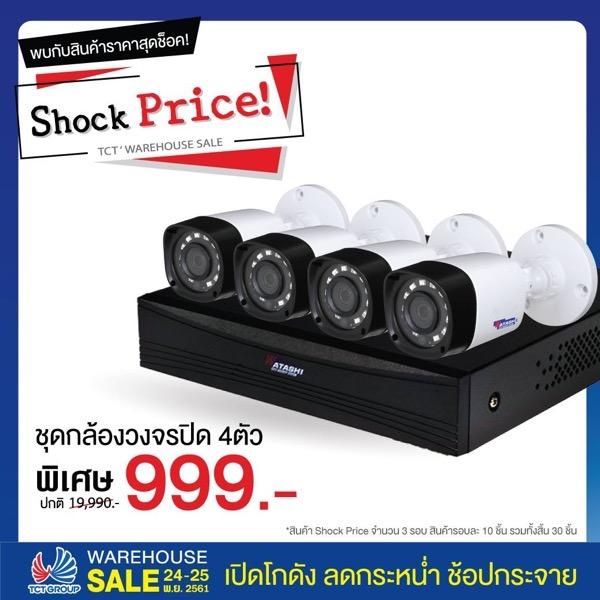 Promotion TCT Group Warehouse Sale 80 Off P04