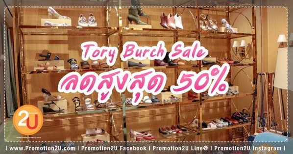 Promotion Tory Burch Sale up to 50 Nov 2018