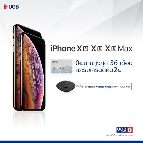 Promotion UOB Cash Plus buy iPhoneXS iPhone XS Max  iPhone XR FULL