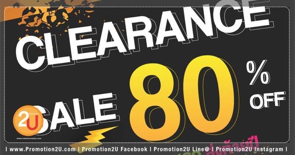Promotion iStudio iBeat by SPVi Clearance Sale up to 80 Off