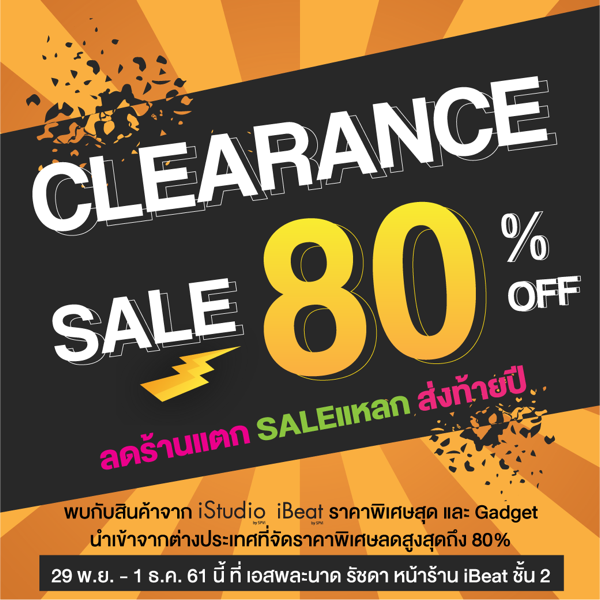 Promotion iStudio iBeat by SPVi Clearance Sale up to 80 Off FULL