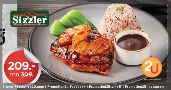 Coupon promotion my sizzler e member Nov 2018