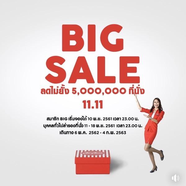 Promotion airasia big sale free seats 0 baht nov 2018 FULL