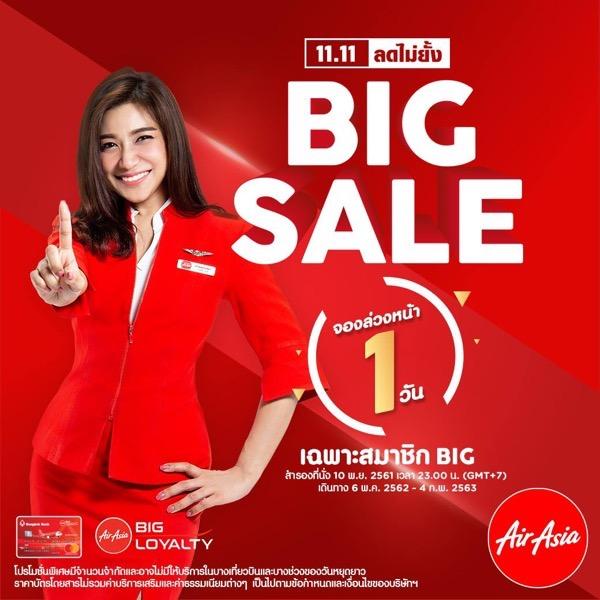 Promotion airasia big sale free seats 0 baht nov 2018 Full2