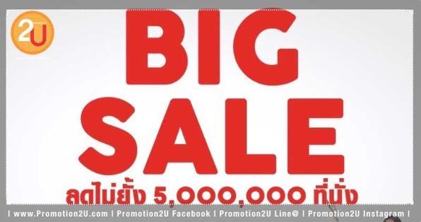 Promotion airasia big sale free seats 0 baht nov 2018