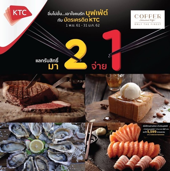 Promotion copper buffet come 2 pay 1 with ktc FULL