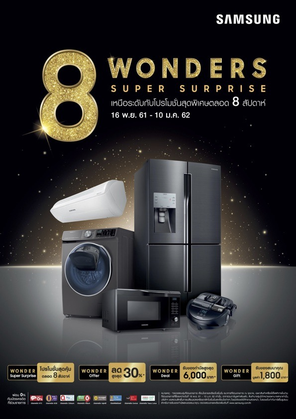 Promotion samsung 8 wonders super surprise FULL1