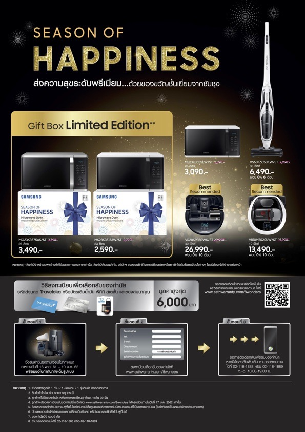 Promotion samsung 8 wonders super surprise FULL2