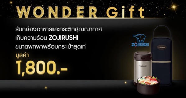 Promotion samsung 8 wonders super surprise P02