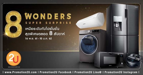 Promotion samsung 8 wonders super surprise