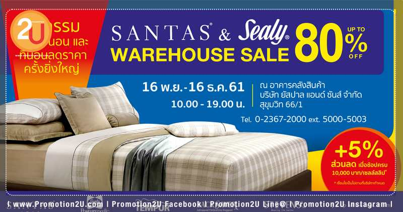 Promotion santas sealy warehouse sale up to 80 off