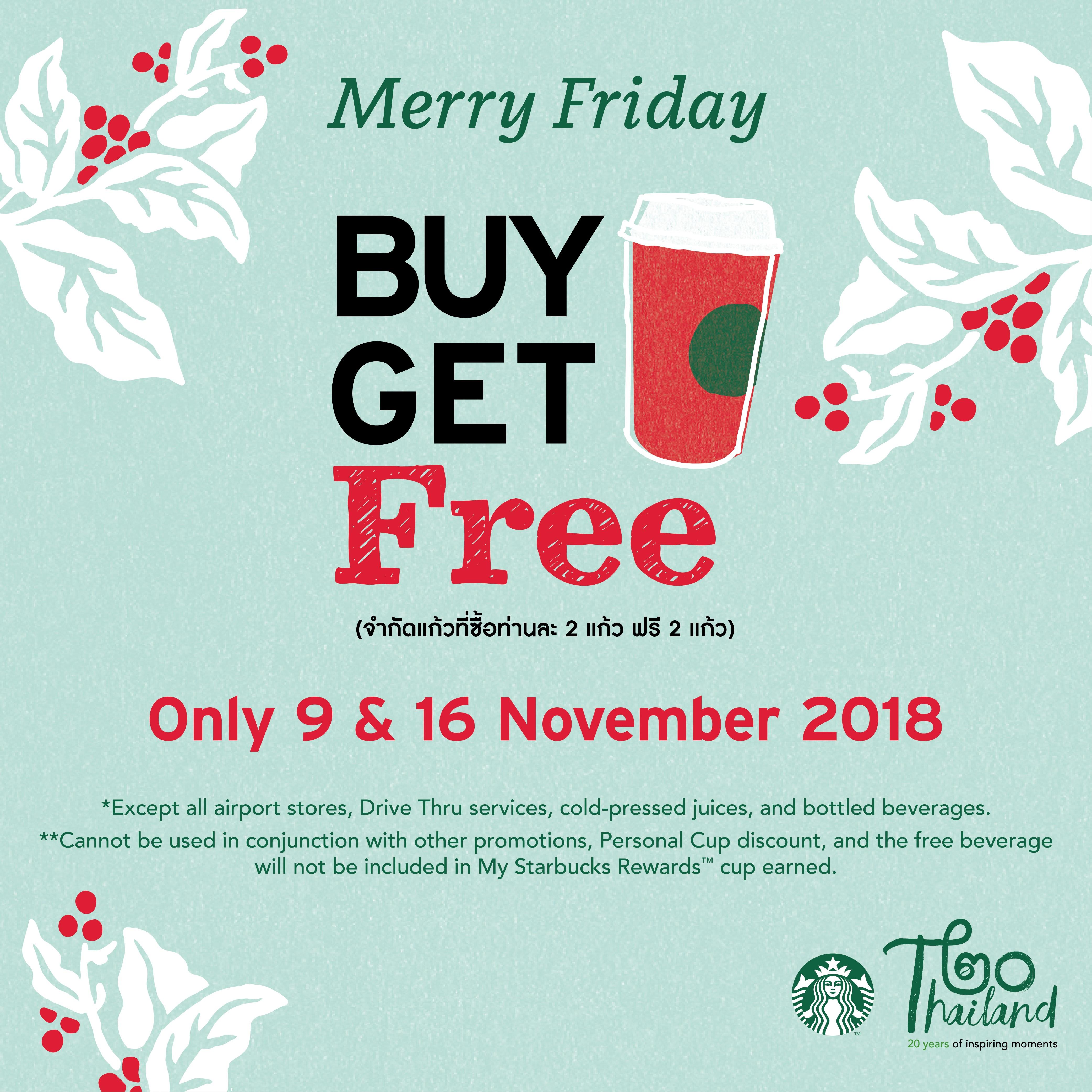โปรโมชั่น Starbucks Merry Friday ซื้อ 1 แถม 1 ฟรี (พย 61