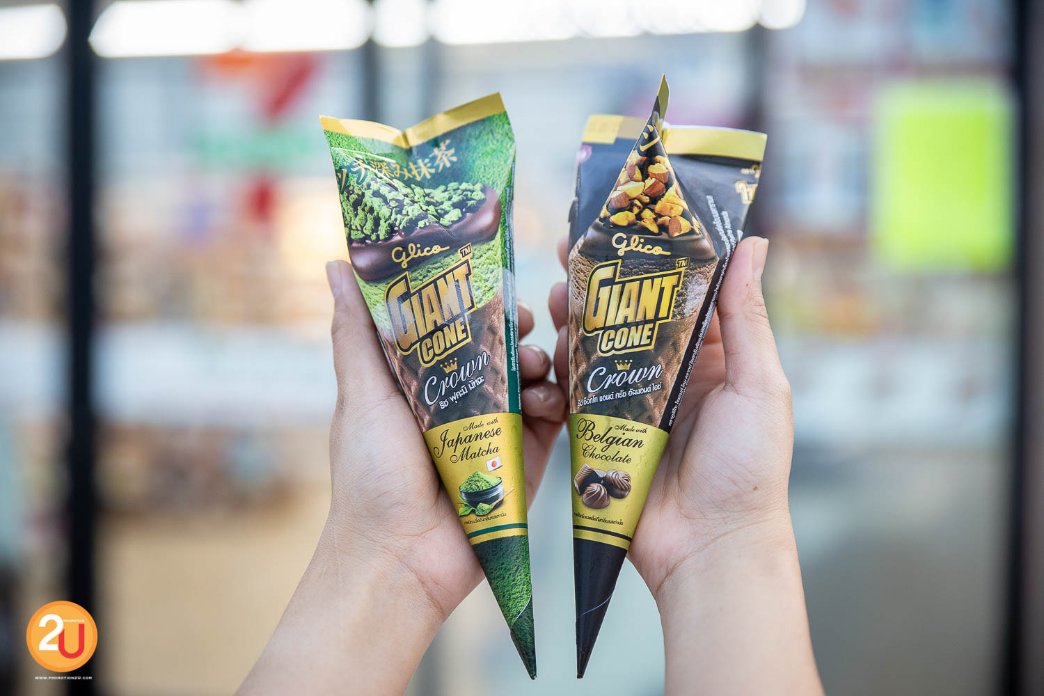 Promotion Gulico Giant Clone Crown Special Discount 30 Baht at 7 11 P01