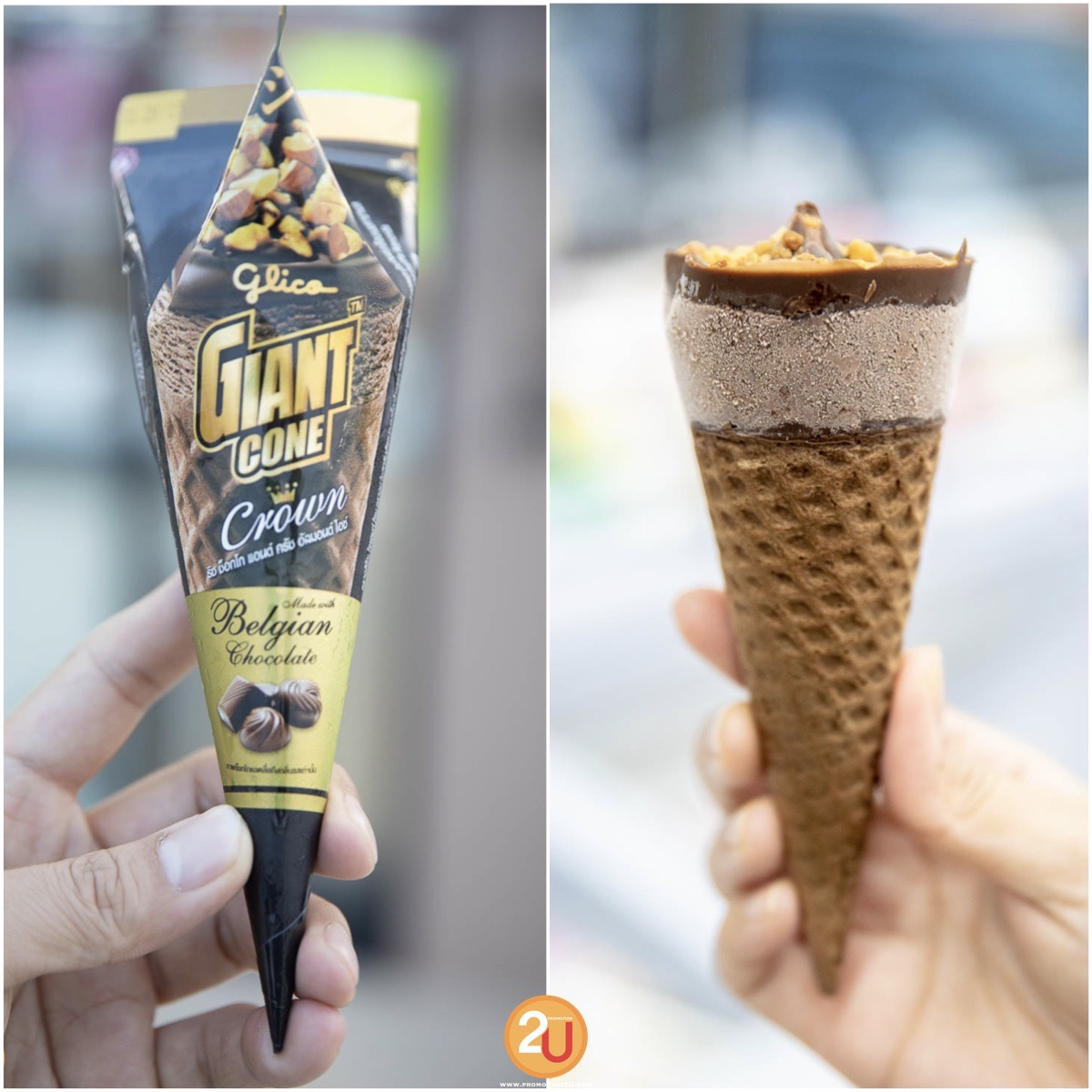 Promotion Gulico Giant Clone Crown Special Discount 30 Baht at 7 11 P02