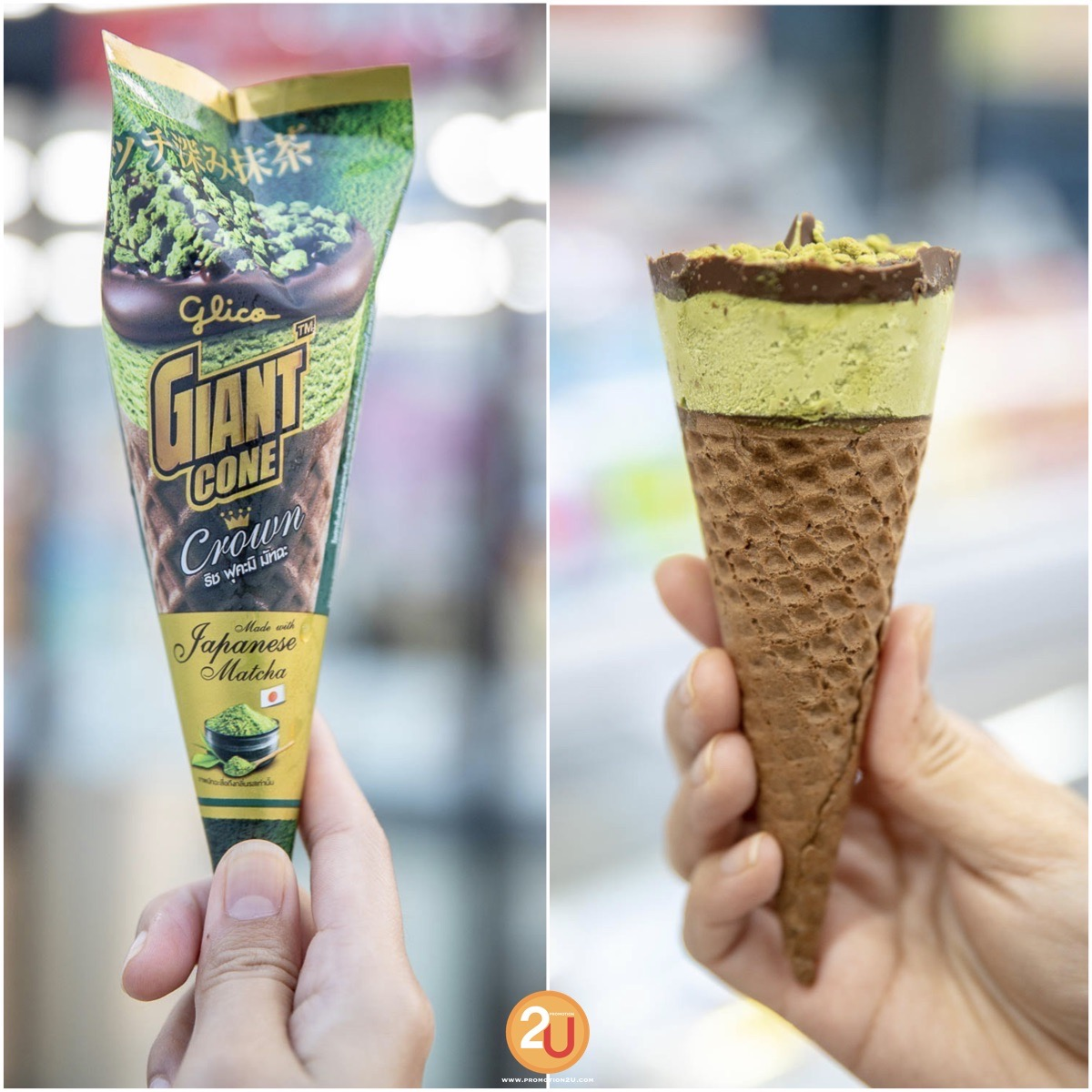 Promotion Gulico Giant Clone Crown Special Discount 30 Baht at 7 11 P03