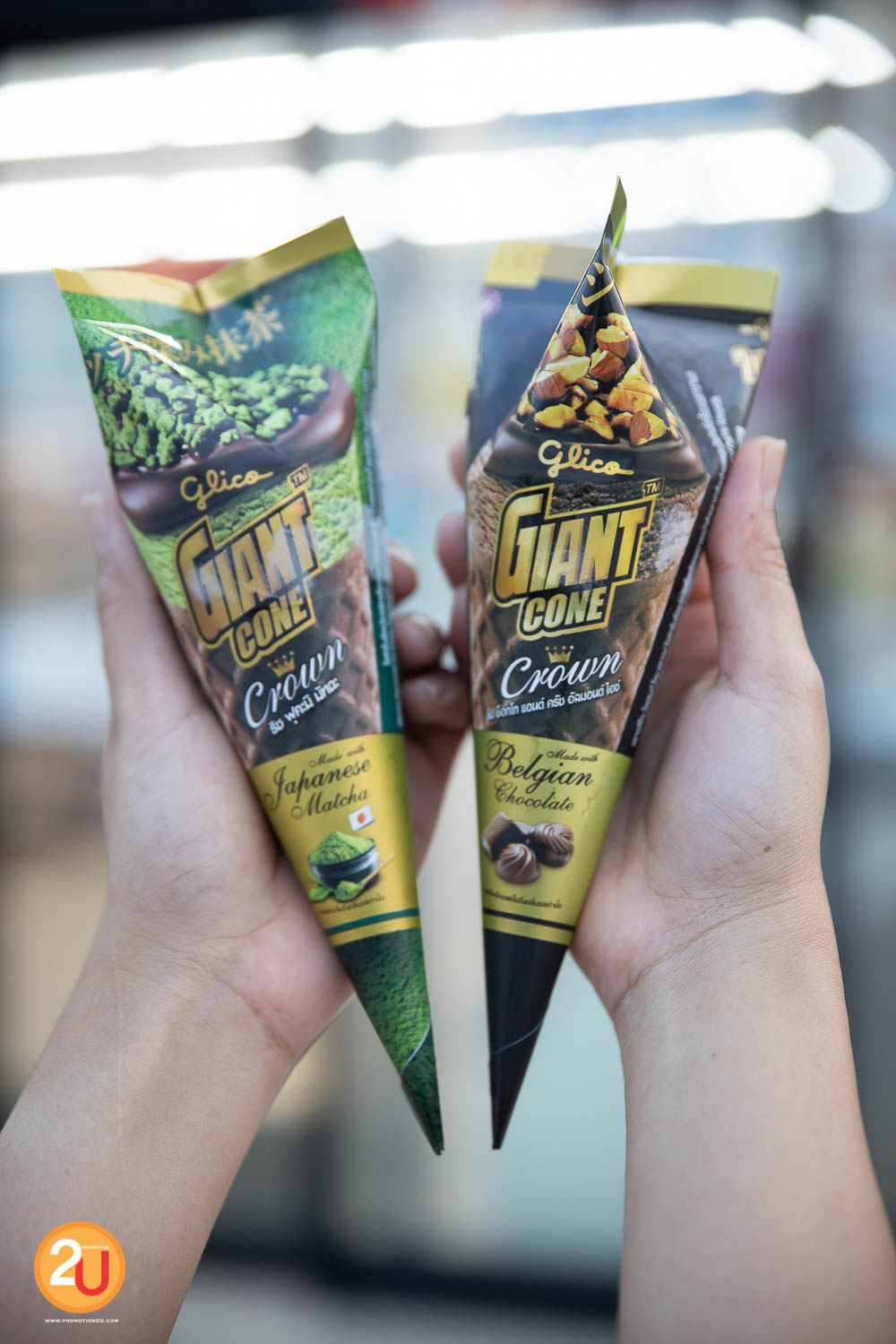 Promotion Gulico Giant Clone Crown Special Discount 30 Baht at 7 11 P04