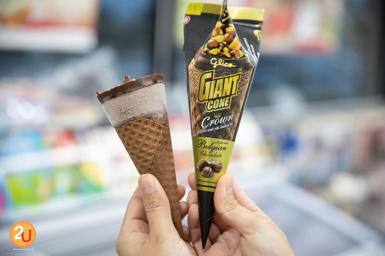 Promotion Gulico Giant Clone Crown Special Discount 30 Baht at 7 11 P07