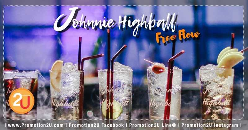 Promotion Johnnie Highball Free Flow Only 399 at MYST Thonglor COVer