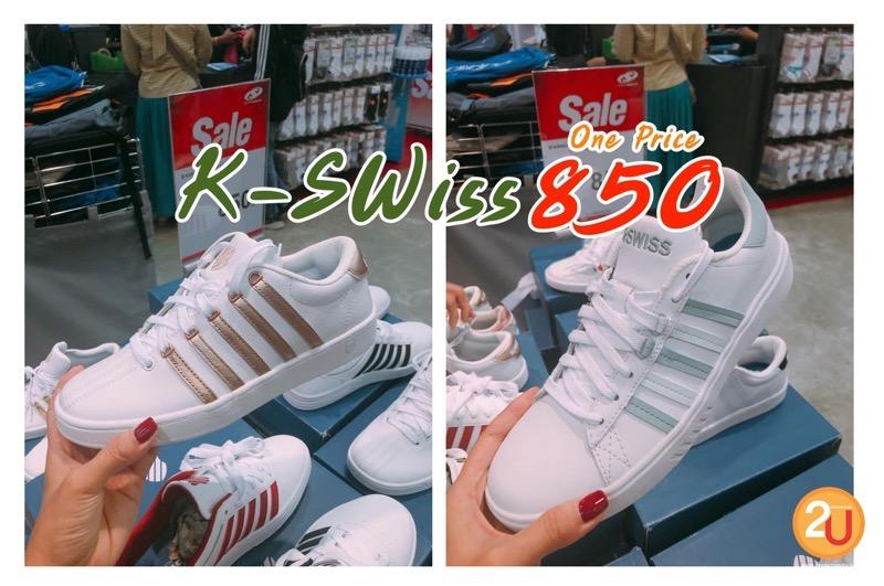 Promotion K Swiss On Price 850 P1