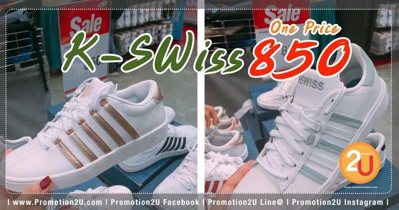 Promotion K Swiss On Price 850