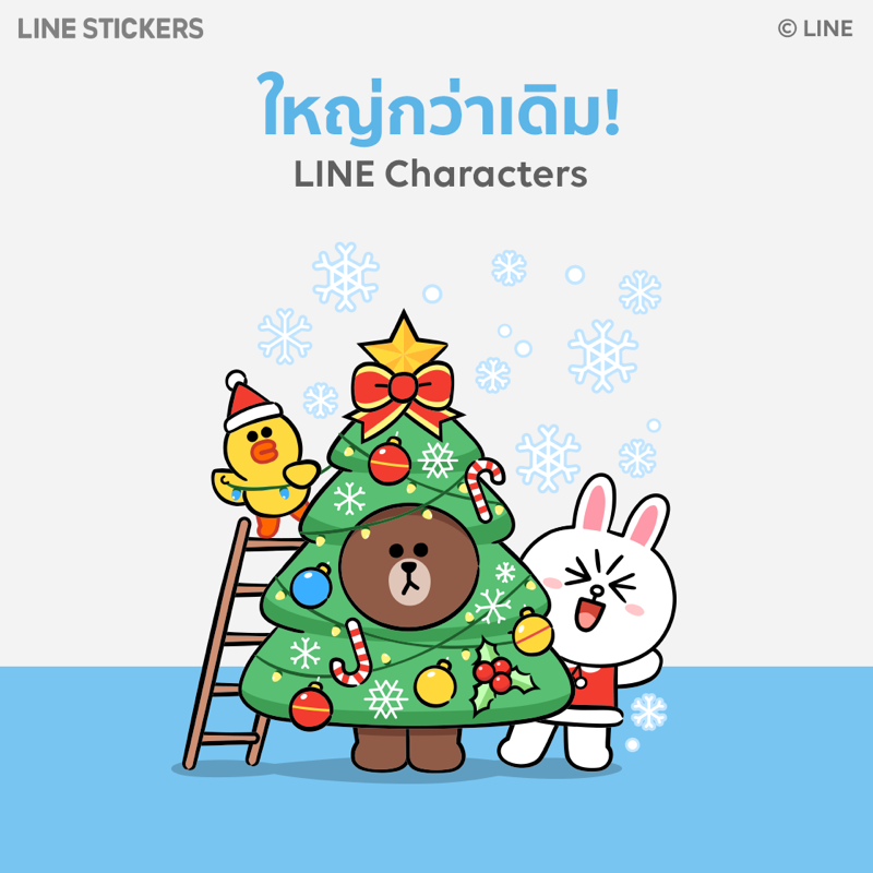 Promotion LINE BIG Sticker 14 Set Special Price 30 Baht P02
