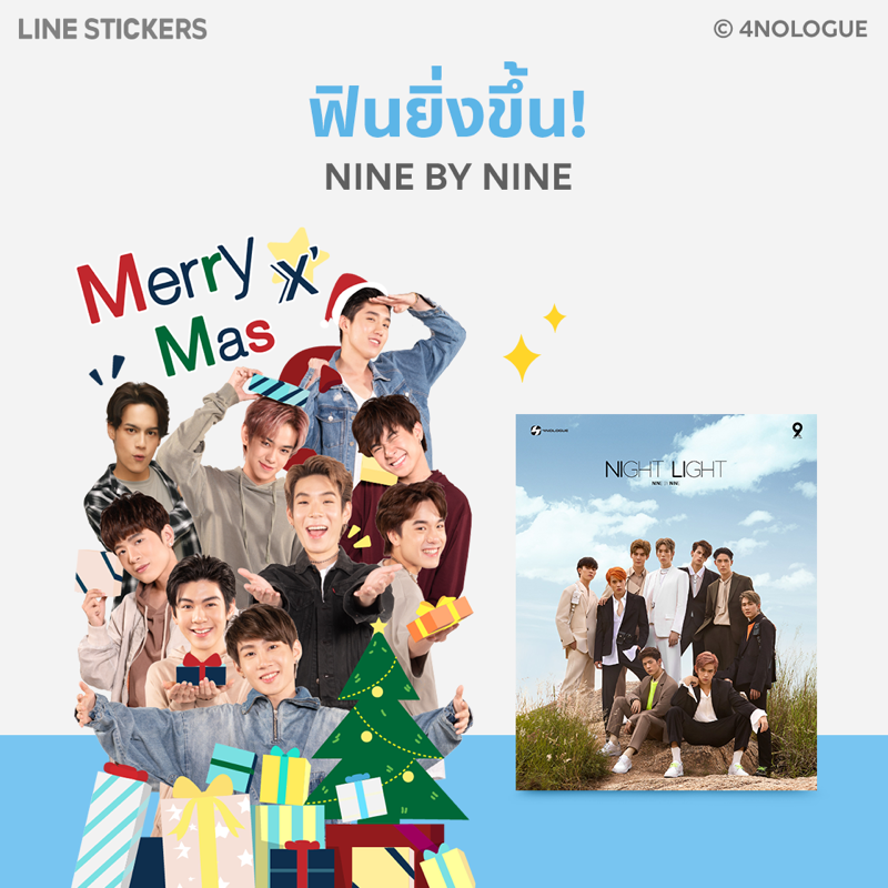 Promotion LINE BIG Sticker 14 Set Special Price 30 Baht P03