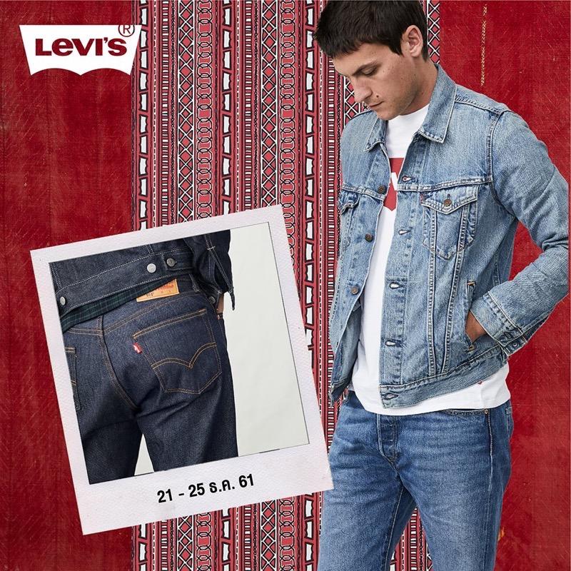 Promotion Levi s Buy 2 Get 1 Free P02