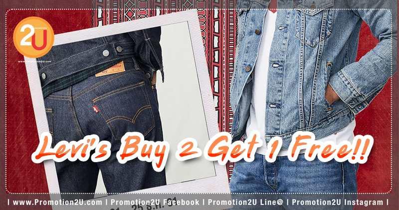 Promotion Levi s Buy 2 Get 1 Free