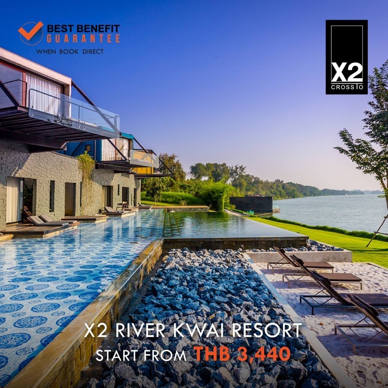 Promotion X2 X2Vibe AwayResort Year End Sale up to 40 Off P012