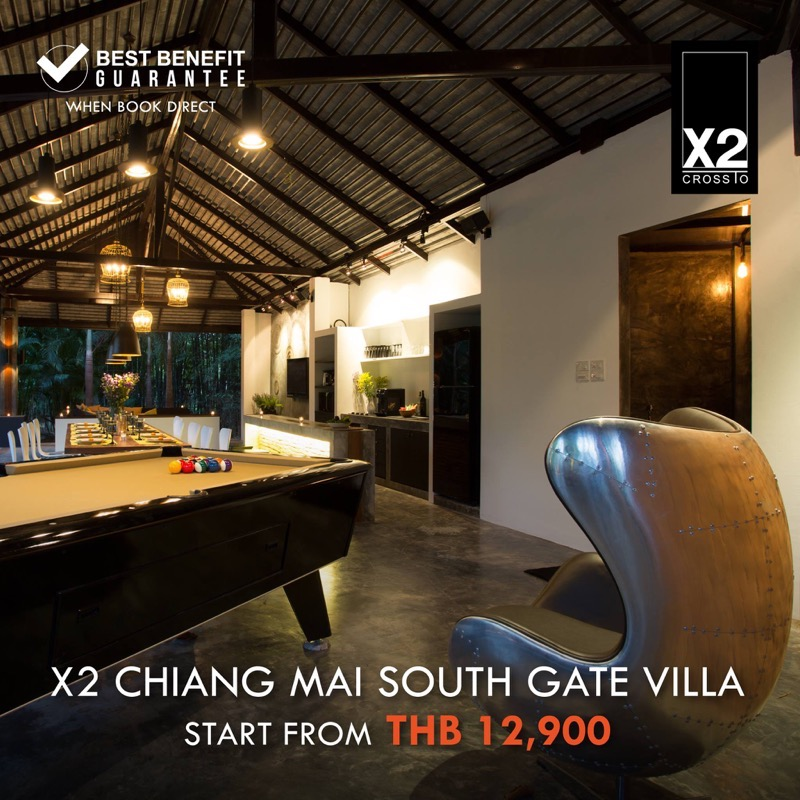 Promotion X2 X2Vibe AwayResort Year End Sale up to 40 Off P013