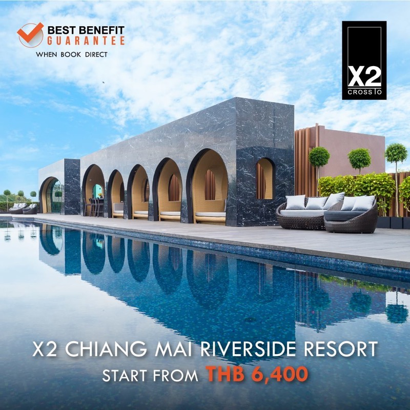 Promotion X2 X2Vibe AwayResort Year End Sale up to 40 Off P015