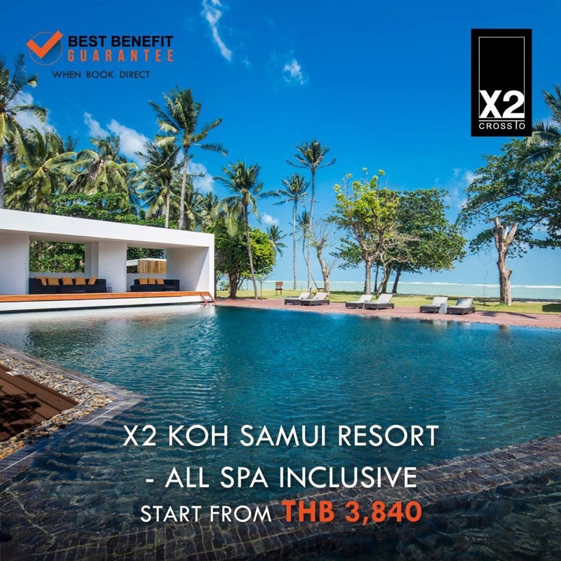 Promotion X2 X2Vibe AwayResort Year End Sale up to 40 Off P04