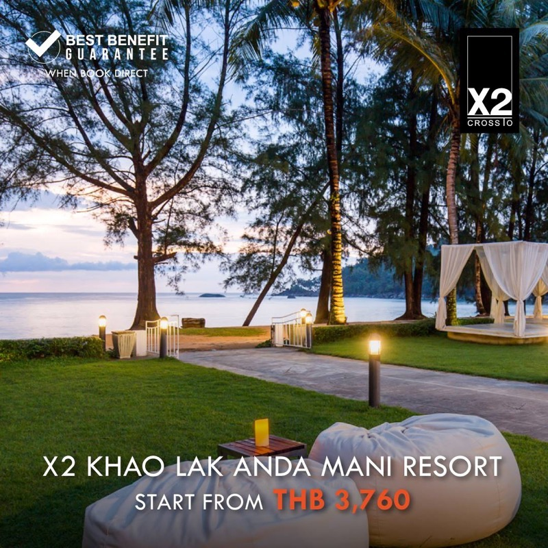 Promotion X2 X2Vibe AwayResort Year End Sale up to 40 Off P09