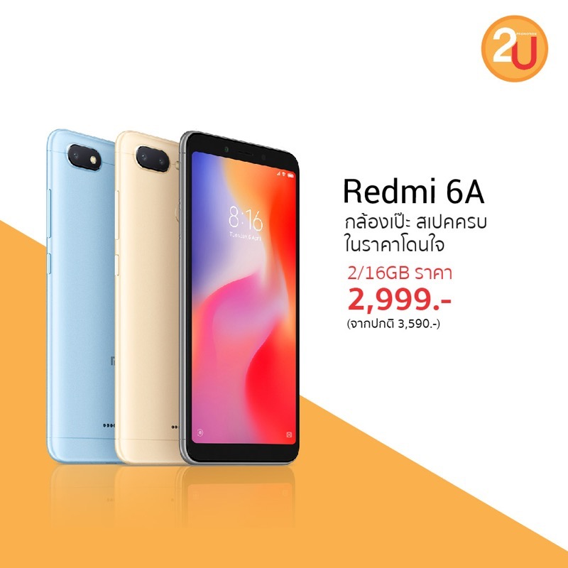 Promotion Xiaomi Smartphone 1212 Special Price P03
