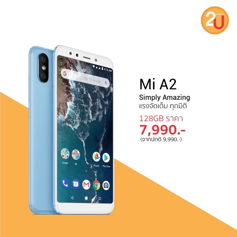 Promotion Xiaomi Smartphone 1212 Special Price P06