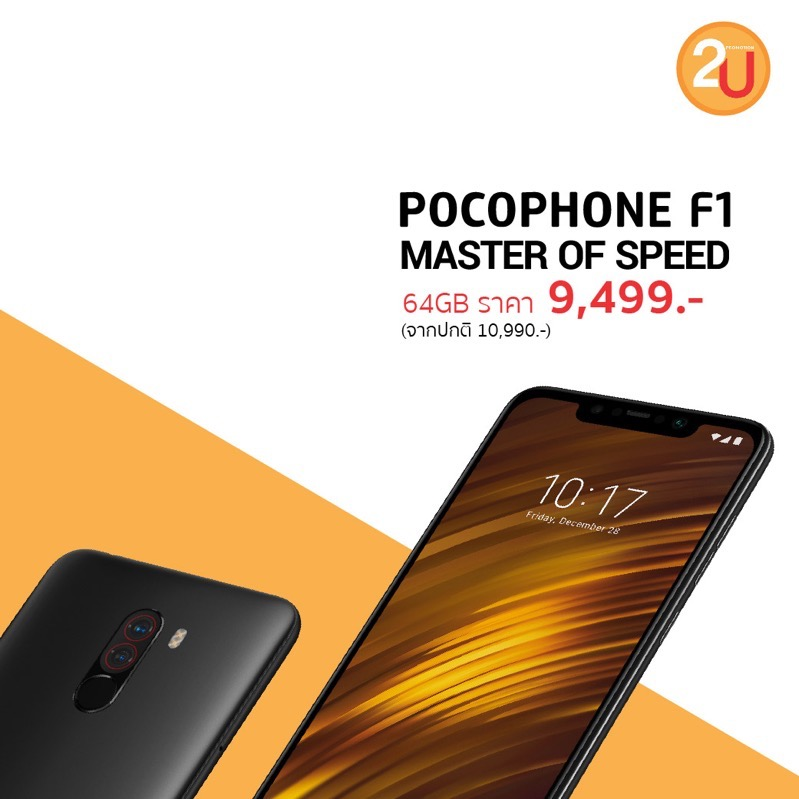 Promotion Xiaomi Smartphone 1212 Special Price P09