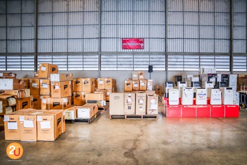Promotion sharp warehouse Sale 2018 P 3