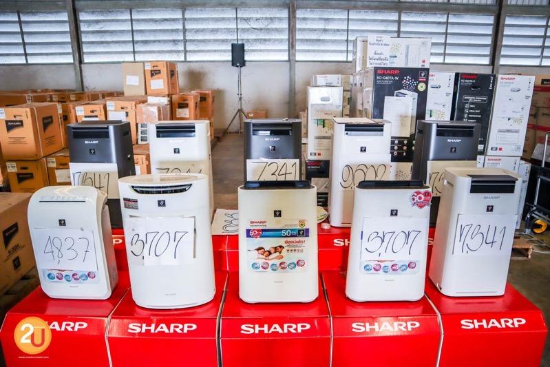 Promotion sharp warehouse Sale 2018 P 4
