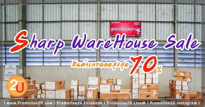 Promotion sharp warehouse Sale 2018 P=01 Clover
