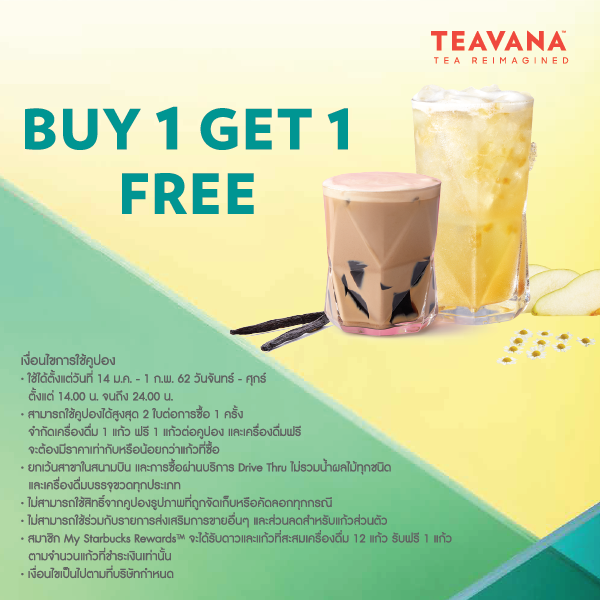 Coupon Promotion StarBucks Buy 1 Get 1 Free Jan 2019 FULL