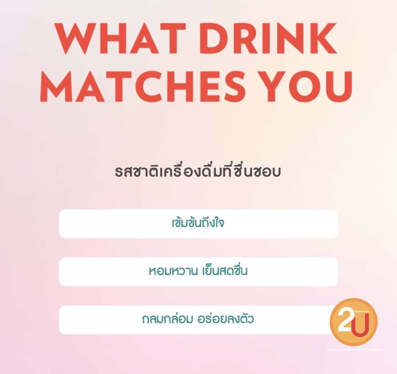 Coupon Promotion StarBucks Buy 1 Get 1 Free Jan 2019 Question 1