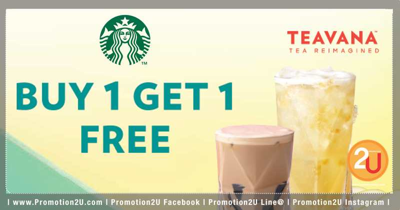 Coupon Promotion StarBucks Buy 1 Get 1 Free Jan 2019
