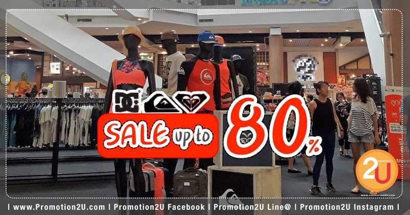 Promotion Quiksilver Roxy DC Grand Sale up to 80  Jan 2019